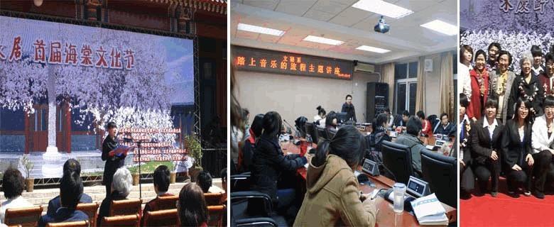 北京青年政治学院介绍2010-9-2 - lsg925 - lsg925博客